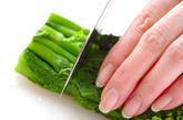 菜の花と生ハムサラダの作り方1