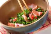 菜の花と生ハムサラダの作り方4