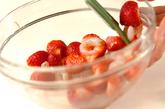 イチゴと甘エビのサラダの作り方2