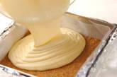 スティックチーズケーキの作り方11
