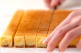 スティックチーズケーキの作り方13