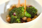 ブロッコリーと豆のサラダの作り方1