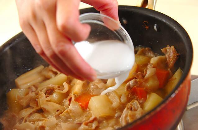 大根と豚バラ肉のみそ煮の作り方の手順9