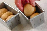 チャイ風ブレッドの作り方5