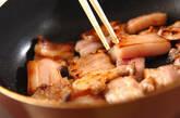 豚バラ肉の辛みそ炒めの作り方3