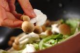 豚バラ肉の辛みそ炒めの作り方2
