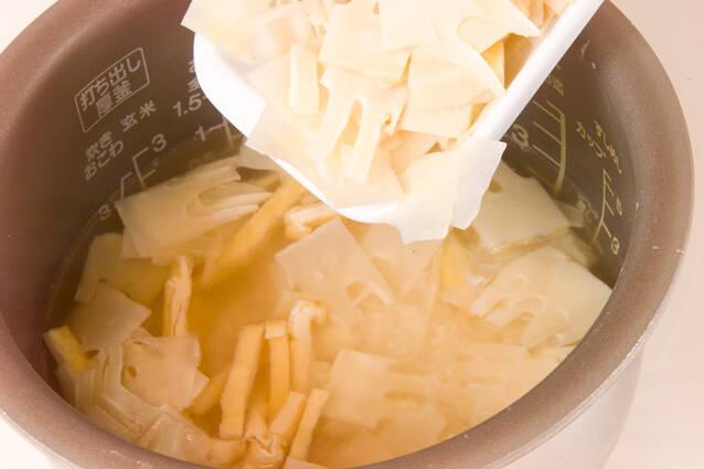 皮付き筍から作る!筍ご飯の作り方の手順10