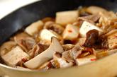 豆腐のオイスター煮の作り方3
