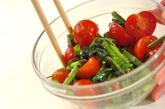 プチトマトとホウレン草のゴマ汚しの作り方1