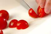 プチトマトとホウレン草のゴマ汚しの下準備1