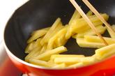 ウズラの卵とジャガイモのカレー炒めの作り方1