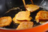 コンビーフのピカタの作り方2