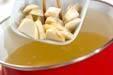 里芋のみそ汁の作り方5