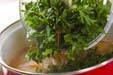 里芋のみそ汁の作り方6