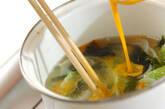 レタスのスープの作り方7
