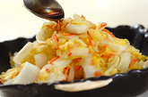 中華風白菜の塩麹漬けの作り方4