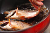 メバルの煮付けの作り方5
