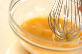 卵豆腐のキノコあんかけの作り方1