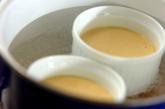 卵豆腐のキノコあんかけの作り方2
