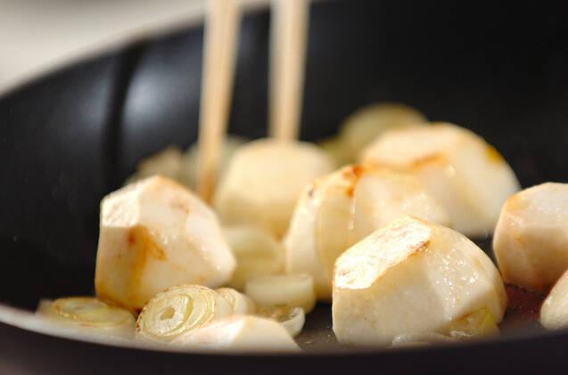里芋ご飯の作り方の手順4