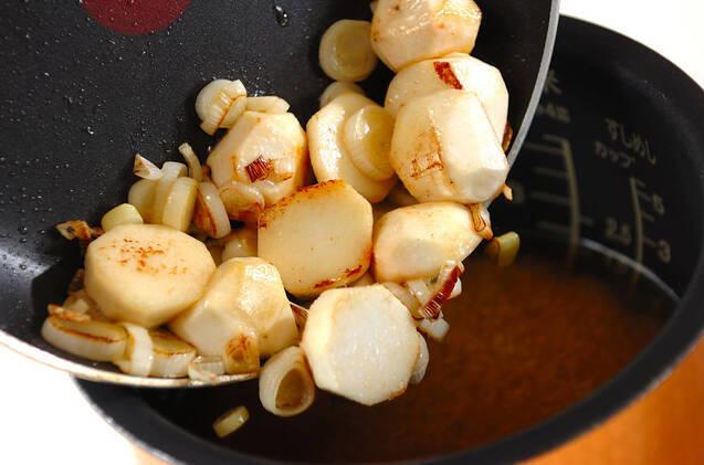 里芋ご飯の作り方の手順5