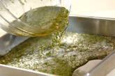 ミントのグラニテの作り方5