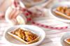 キャラメルナッツタルトの作り方の手順