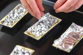 キャラメルナッツタルトの作り方3