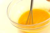 あんかけだし巻き卵の作り方1