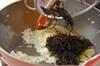 簡単あんかけ鮭チャーハンの作り方の手順4