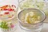 リンゴのサラダの作り方の手順1