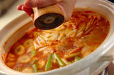 トマト鍋の作り方10