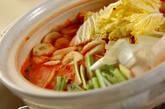 トマト鍋の作り方9