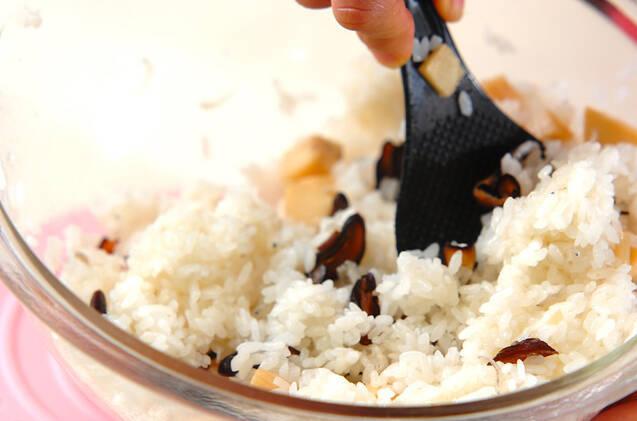 彩りちらし寿司の作り方の手順11