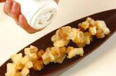 ヒヨコ豆とジャガイモのひとくち揚げの作り方4