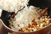 大根と豚肉の常備菜風炒め物 【大根中部+大根葉】の作り方3