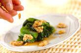 菊菜のお浸しの作り方6