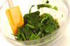 菊菜のお浸しの作り方の手順5