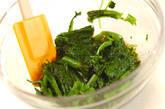 菊菜のお浸しの作り方5