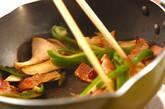 エリンギとベーコンのソース炒めの作り方6