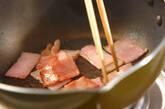 エリンギとベーコンのソース炒めの作り方4