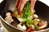 エリンギとベーコンのソース炒めの作り方5