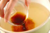 焼き餅入りおすましのお雑煮の作り方6