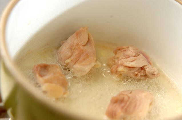焼き餅入りおすましのお雑煮の作り方の手順1