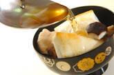 焼き餅入りおすましのお雑煮の作り方7