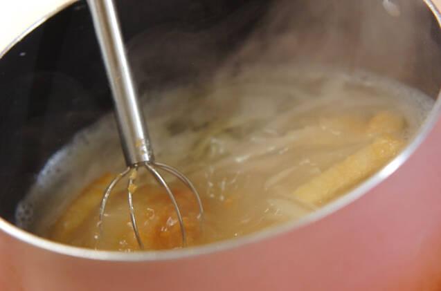 定番玉ネギのみそ汁の作り方の手順5