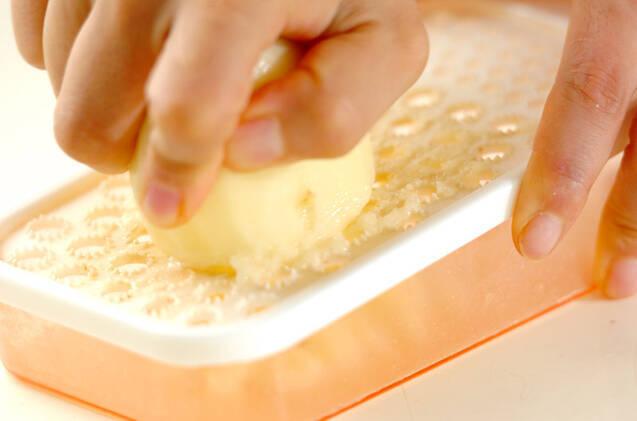 野菜たっぷり!ジャガイモ入りもちもちチヂミの作り方の手順1