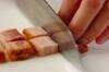 混ぜて焼くだけチャーハンの作り方の手順1
