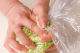 キャベツのモミサラダの作り方1
