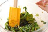 菊菜の甘ゴマ和えの作り方4